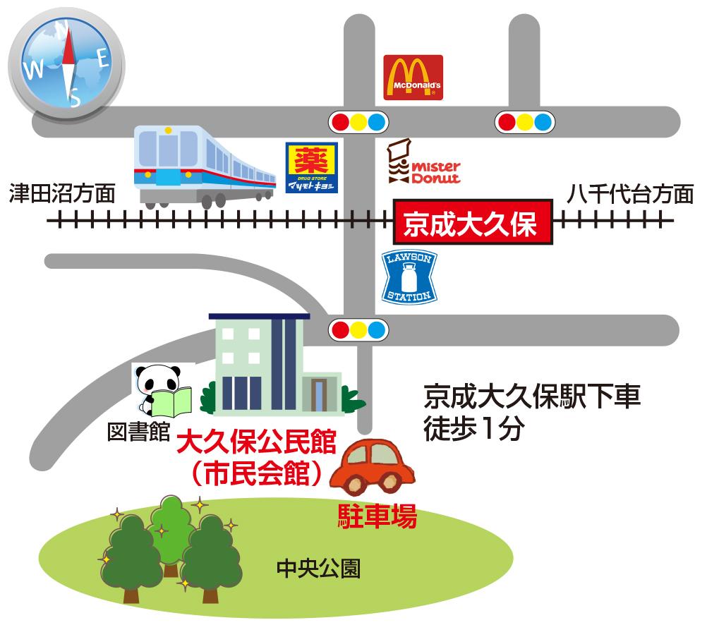大久保公民館地図