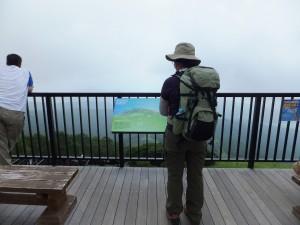 2014-07-27_赤薙山 0035