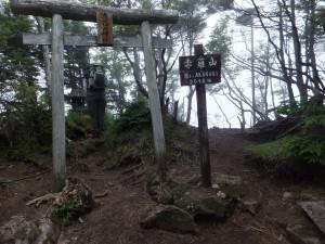 2014-07-27_赤薙山 0059